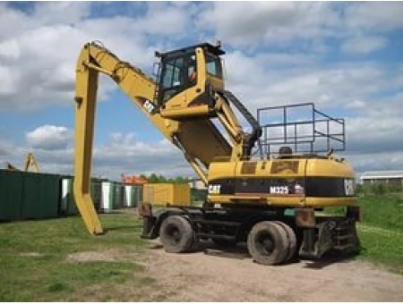 CATERPILLAR 320C MH